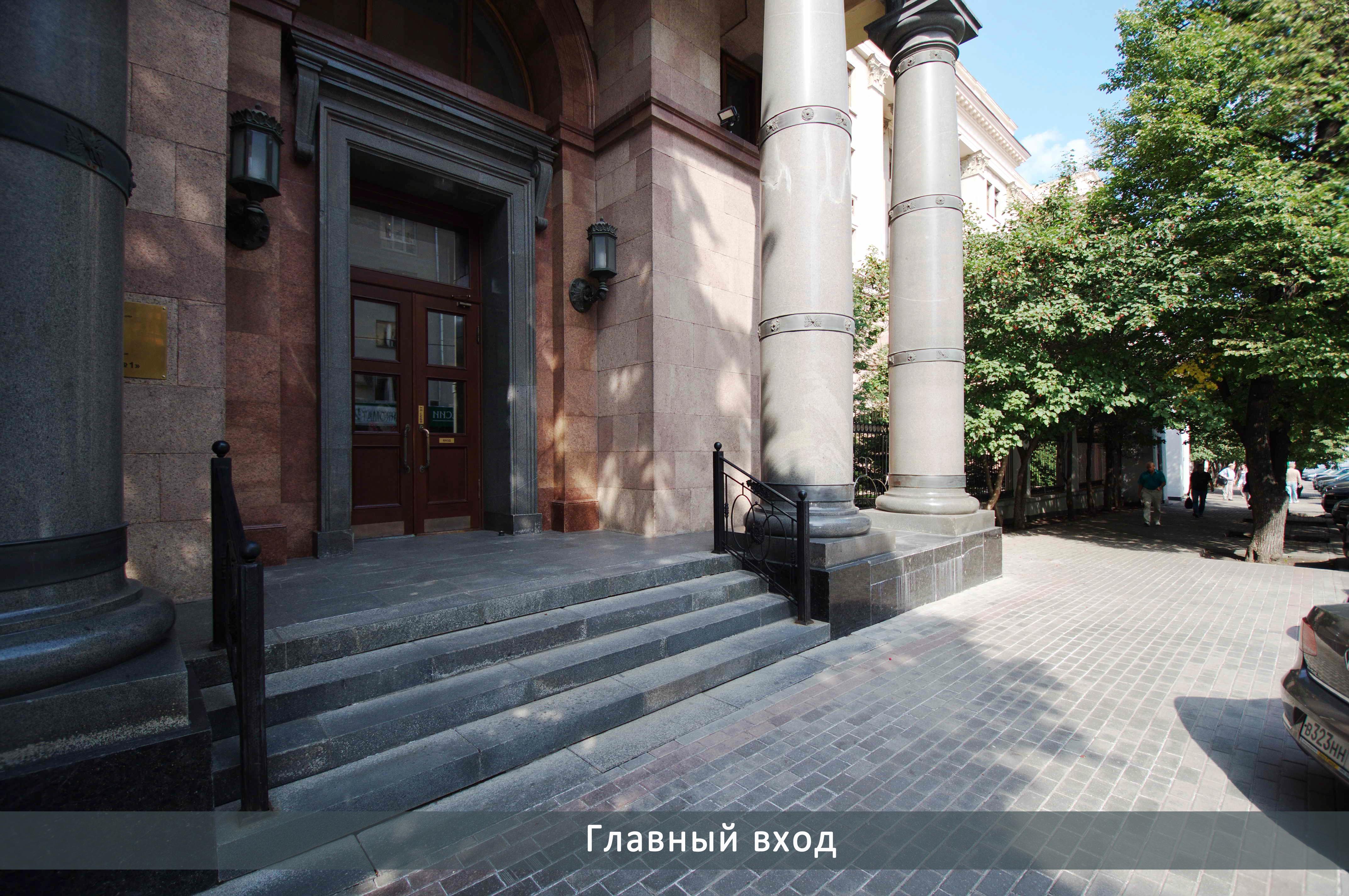 авангард санаторий московская область: