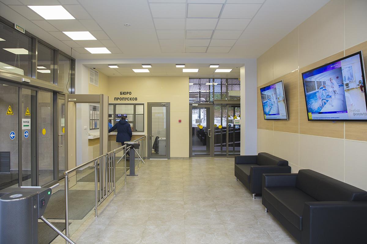 Правдинская поликлиника электронная запись на прием
