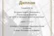 Гостиница «Золотое кольцо» вошла в ТОП-10  Рейтинга лучших отелей и ресторанов Москвы