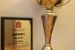 ФГБУ «ОС «Подмосковье» – лауреат конкурса «Лучшая организация туристской индустрии в Московской области»
