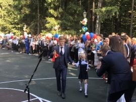 В подведомственных образовательных организациях системы Управления делами Президента Российской Федерации прошел День знаний