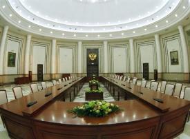 Федеральное государственное бюджетное учреждение «Санаторий «Волжский утес»