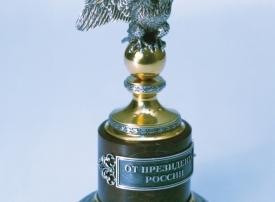 Федеральное государственное унитарное предприятие «Центр «Русские ремесла»