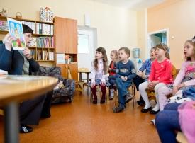 Федеральное государственное бюджетное дошкольное образовательное учреждение «Центр развития ребенка - детский сад № 97»