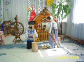 Федеральное государственное бюджетное дошкольное образовательное учреждение «Центр развития ребенка - детский сад № 43»