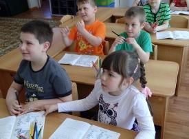 Федеральное государственное бюджетное дошкольное образовательное учреждение «Центр развития ребенка — детский сад № 2»