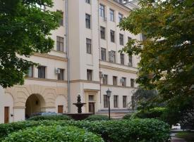 Федеральное государственное бюджетное учреждение «Поликлиника № 1»