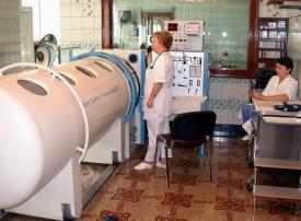 Федеральное государственное бюджетное учреждение «Клинический cанаторий «Барвиха»