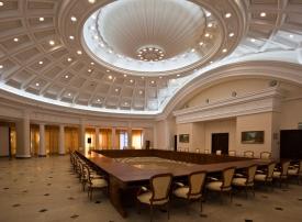 Федеральное государственное бюджетное учреждение «Объединенный санаторий «Русь»