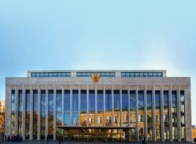 Федеральное государственное бюджетное учреждение культуры «Государственный Кремлевский Дворец»