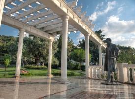 Федеральное государственное бюджетное учреждение «Санаторий «Айвазовское»