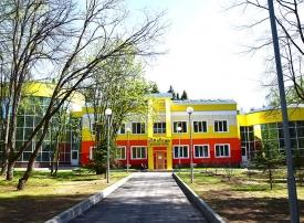 Федеральное государственное бюджетное учреждение «Оздоровительный комплекс «Снегири» Управления делами Президента Российской Федерации.