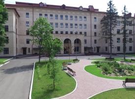 Федеральное государственное бюджетное учреждение «Центральная клиническая больница с поликлиникой»