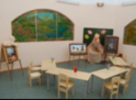 Федеральное государственное бюджетное дошкольное образовательное учреждение «Центр развития ребенка — детский сад № 1387»