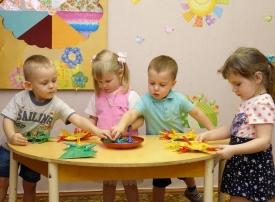 Федеральное государственное бюджетное дошкольное образовательное учреждение «Центр развития ребенка - детский сад «Центр реабилитации»