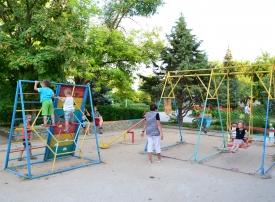 Федеральное государственное бюджетное учреждение «Детский оздоровительный пансионат «Россия»