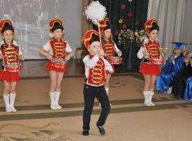 Федеральное государственное бюджетное образовательное учреждение «Школа — детский сад № 1»