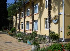 Федеральное государственное бюджетное дошкольное образовательное учреждение «Детский сад «Сочи»