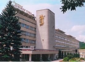 Федеральное государственное бюджетное учреждение «Санаторий «Дубовая роща»
