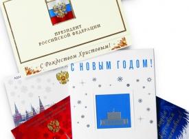 Федеральное государственное унитарное предприятие Издательство «Известия»
