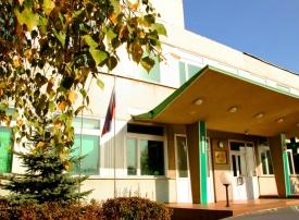 Федеральное государственное унитарное предприятие «Межбольничная аптека»