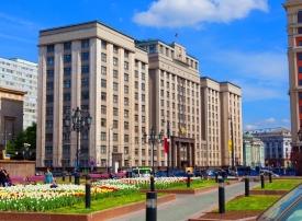 Федеральное государственное бюджетное учреждение «Управление по эксплуатации зданий Федерального Собрания Российской Федерации»