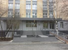 Федеральное государственное бюджетное учреждение «Центральный архив»