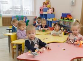 Федеральное государственное бюджетное дошкольное образовательное учреждение «Детский сад «Загорские дали»