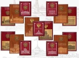 Федеральное государственное унитарное предприятие «Книжная экспедиция»