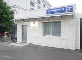 Федеральное государственное бюджетное учреждение «Автотранспортный комбинат»