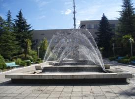 Федеральное государственное бюджетное учреждение «Санаторий «Алуштинский»