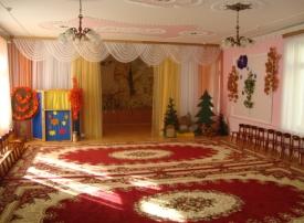 Федеральное государственное бюджетное дошкольное образовательное учреждение «Центр развития ребенка — детский сад № 1475»