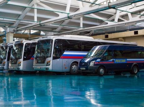 Федеральное государственное бюджетное учреждение «Транспортный комбинат «Россия»