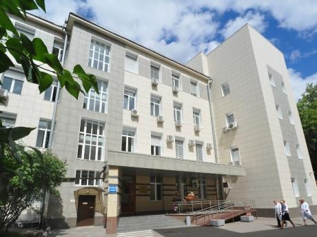 Федеральное государственное бюджетное учреждение «Поликлиника № 4»