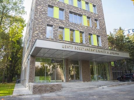 Федеральное государственное бюджетное учреждение «Клиническая больница № 1»