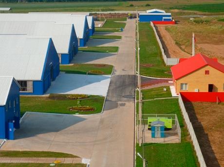 Федеральное государственное унитарное предприятие «Агропромышленный комплекс «Непецино»
