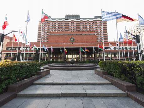 Федеральное государственное унитарное предприятие «Гостиничный комплекс «Президент-Отель»