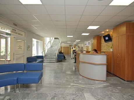 Федеральное государственное бюджетное учреждение «Поликлиника № 2»