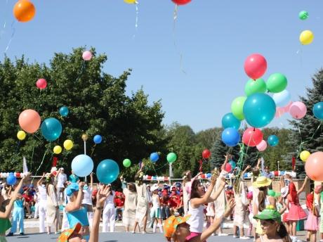 Федеральное государственное бюджетное учреждение «Детский дом отдыха «Непецино»