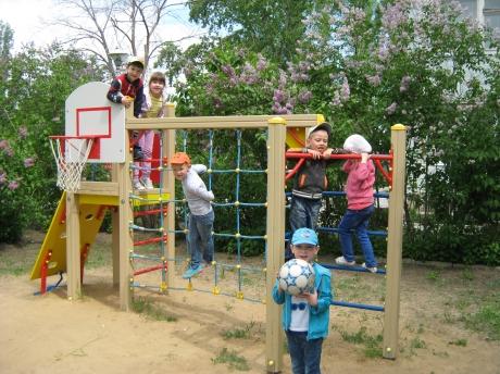 Федеральное государственное бюджетное дошкольное образовательное учреждение «Детский сад «Волжский утес»