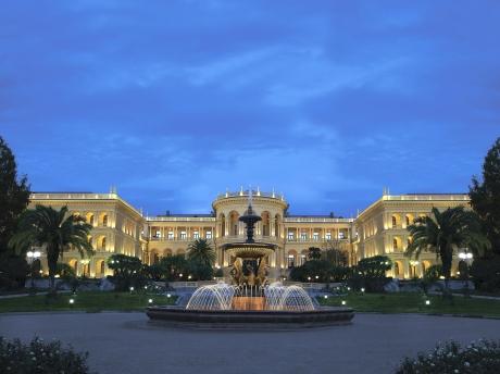 Федеральное государственное бюджетное учреждение «Объединенный санаторий «Сочи»