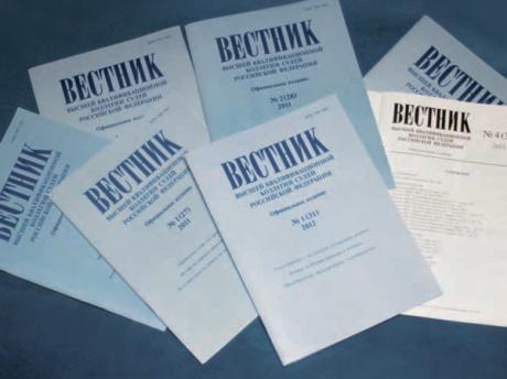 Государственное учреждение — Издательство «Юридическая литература» Администрации Президента Российской Федерации