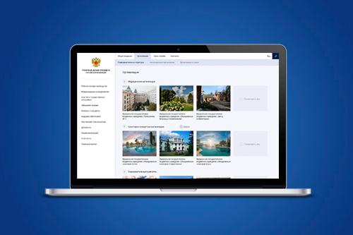 Запущен новый официальный сайт Управления делами Президента Российской Федерации