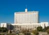 Федеральное государственное бюджетное учреждение «Комбинат питания «Кремлевский» (Подразделение Дом Правительства)