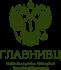 Федеральное государственное унитарное предприятие «Главный научно-исследовательский вычислительный центр»