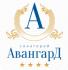 Санаторий «Авангард» – филиал федерального государственного бюджетного учреждения «Детский медицинский центр»