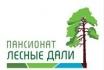 Пансионат «Лесные дали»