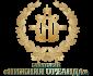 Федеральное государственное бюджетное учреждение «Санаторий «Нижняя Ореанда»